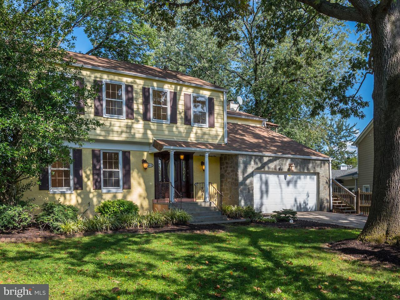 Single Family for Sale at 9825 Old Georgetown Rd Bethesda, Maryland 20814 United States