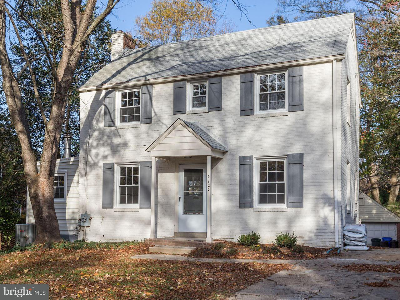 Single Family Home for Sale at 9129 SUDBURY Road 9129 SUDBURY Road Silver Spring, Maryland 20901 United States