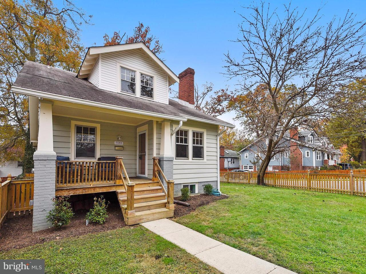 Single Family Home for Sale at 7909 CHICAGO Avenue 7909 CHICAGO Avenue Silver Spring, Maryland 20910 United States
