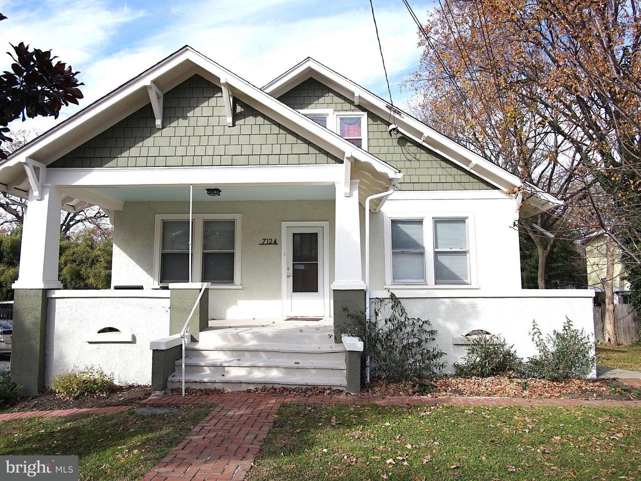 Single Family Home for Sale at 7124 Carroll Avenue 7124 Carroll Avenue Takoma Park, Maryland 20912 United States