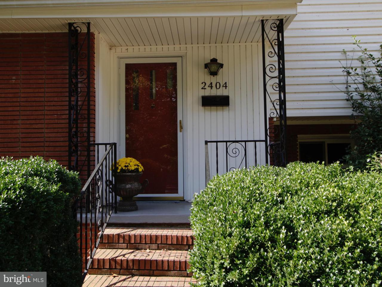 Other Residential for Rent at 2404 Valley Dr Alexandria, Virginia 22302 United States