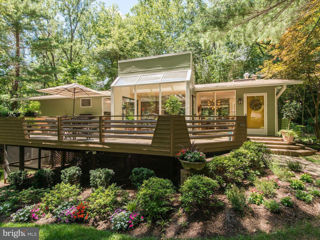 Single Family Home for Sale at 7412 REBECCA Drive 7412 REBECCA Drive Alexandria, Virginia 22307 United States