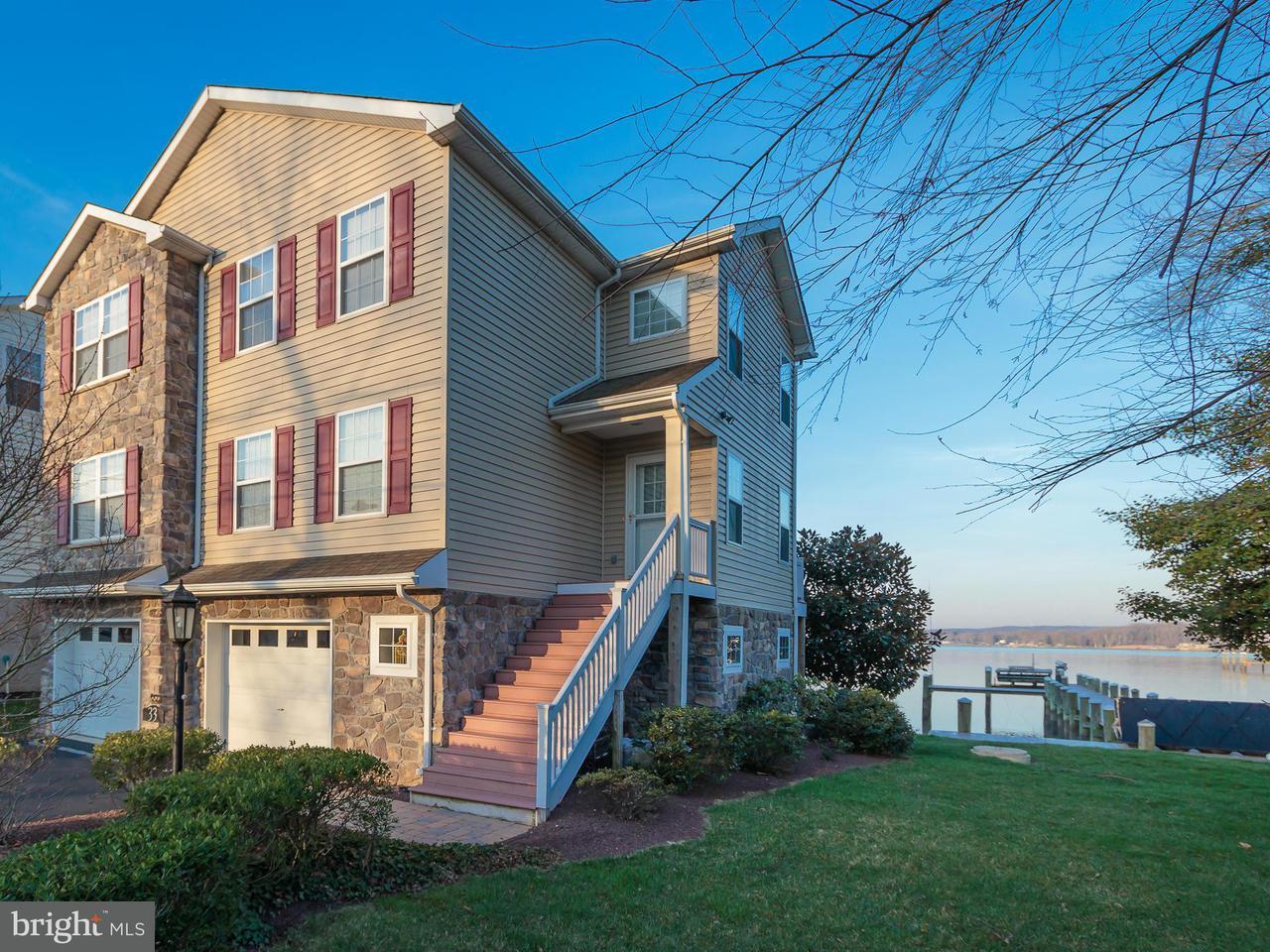 Частный односемейный дом для того Продажа на 33 RIVER Road 33 RIVER Road Elkton, Мэриленд 21921 Соединенные Штаты
