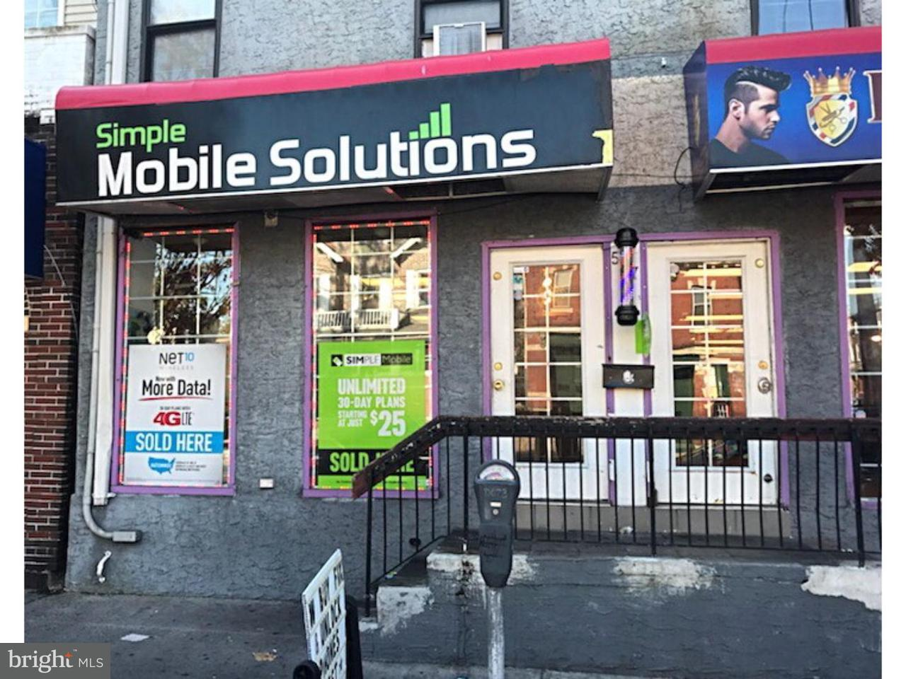 Μονοκατοικία για την Πώληση στο 507 HAMILTON Avenue Trenton, Νιου Τζερσεϋ 08609 Ηνωμενεσ ΠολιτειεσΣτην/Γύρω: Trenton City
