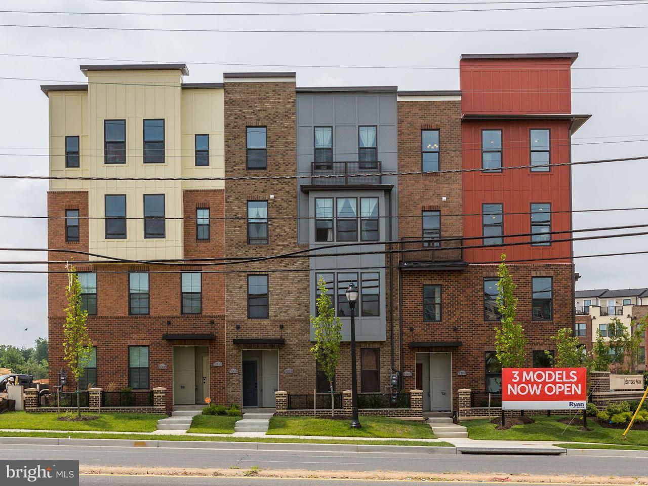 Σπίτι στην πόλη για την Πώληση στο 6200 ENQUIRER Street 6200 ENQUIRER Street Hyattsville, Μεριλαντ 20782 Ηνωμενεσ Πολιτειεσ