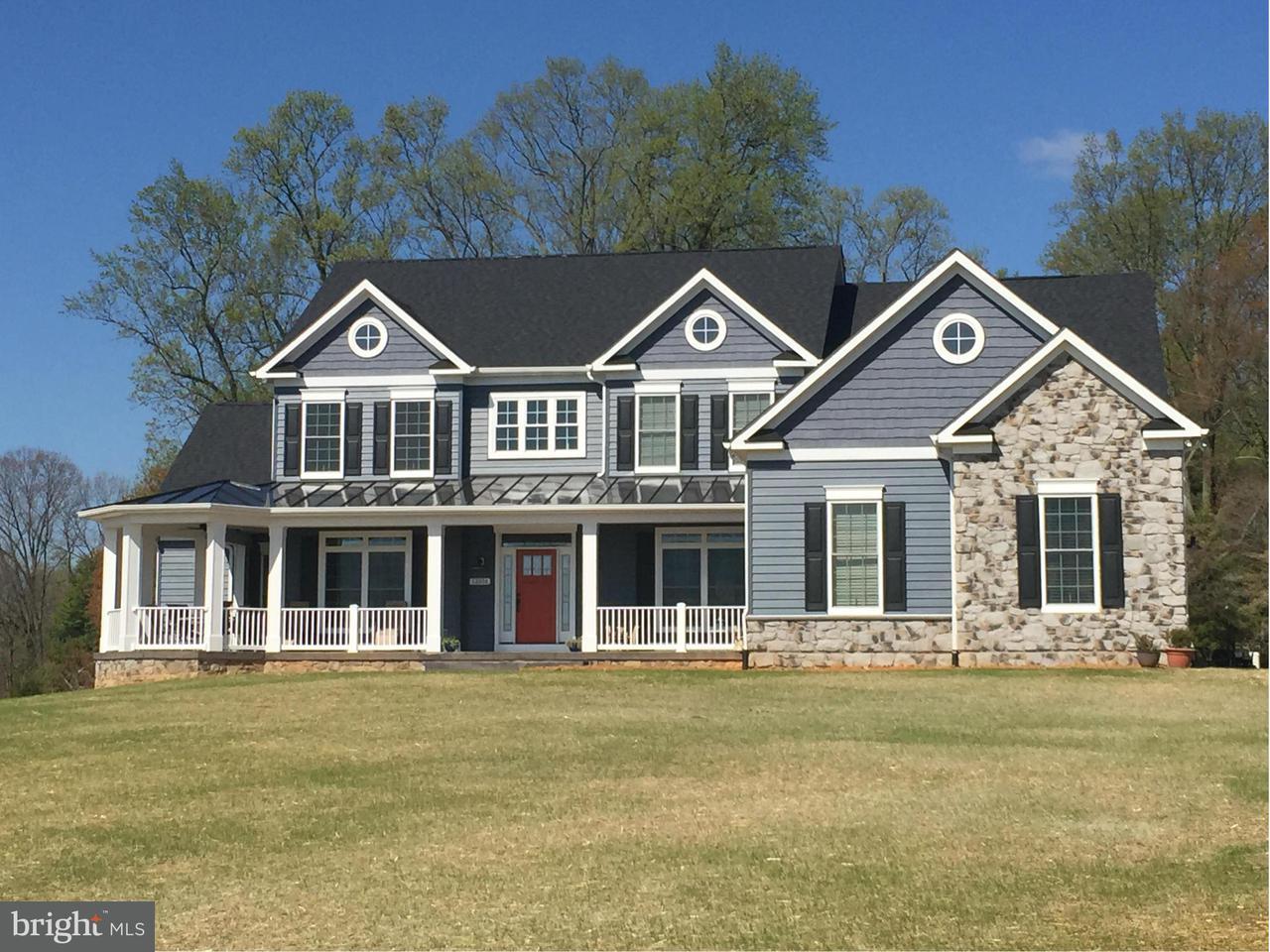 Частный односемейный дом для того Продажа на 2920 ROLLING GREEN Drive 2920 ROLLING GREEN Drive Churchville, Мэриленд 21028 Соединенные Штаты