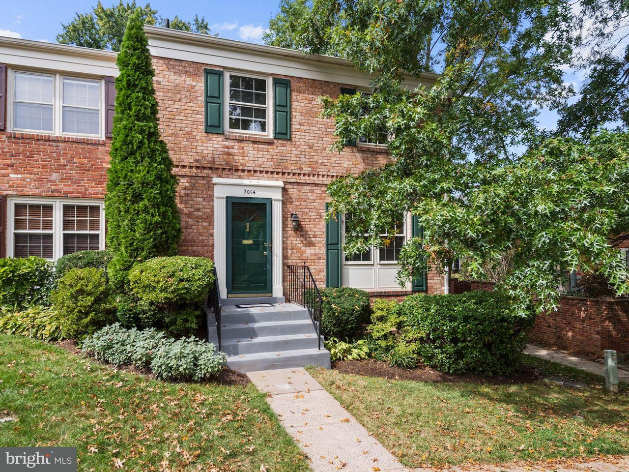 Single Family for Sale at 7014 Alicent Pl McLean, Virginia 22101 United States