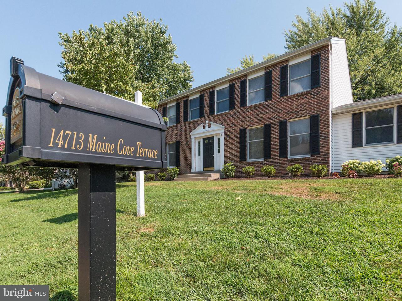 Single Family Home for Sale at 14713 MAINE COVE TER 14713 MAINE COVE TER North Potomac, Maryland 20878 United States