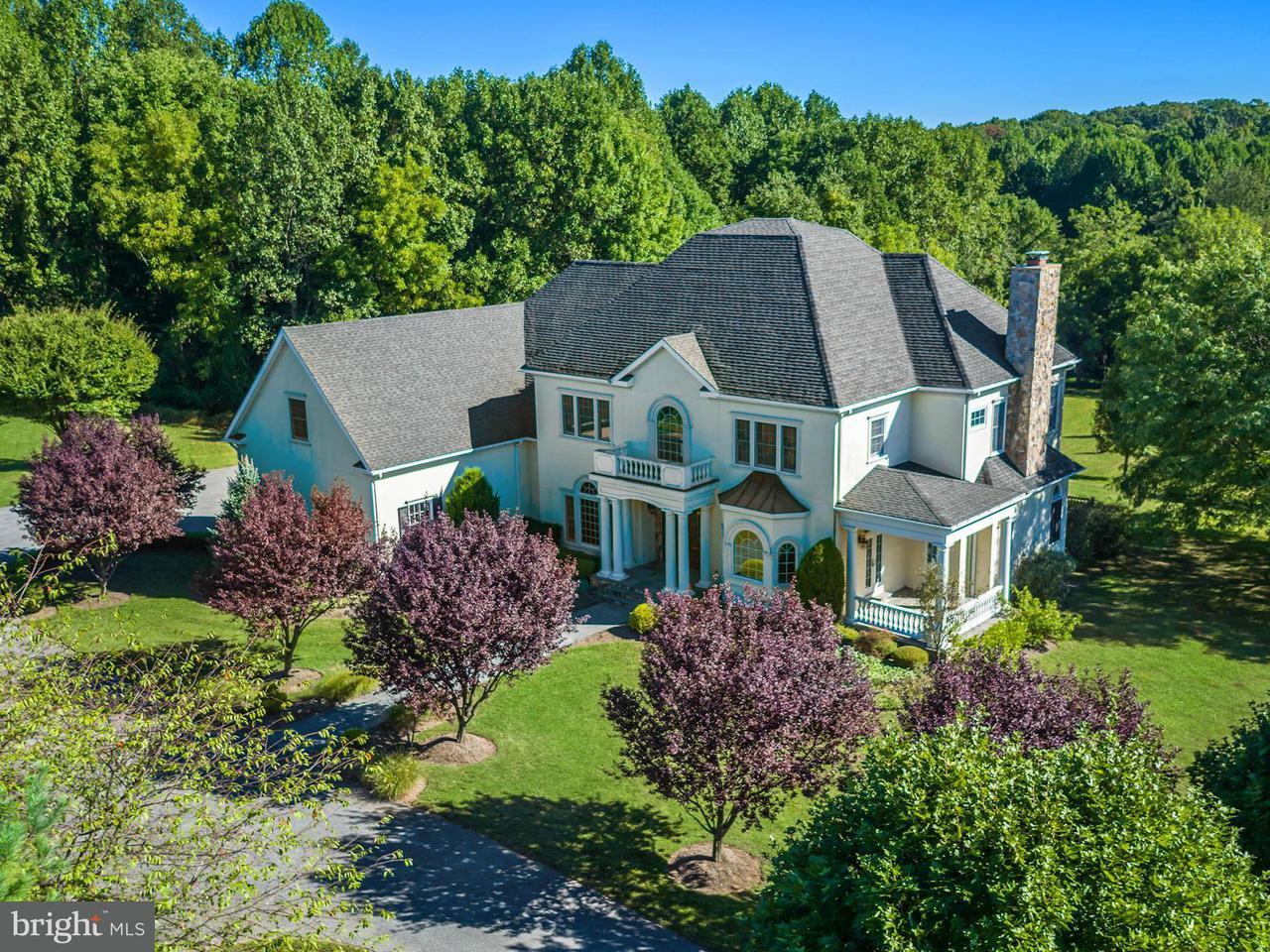 Einfamilienhaus für Verkauf beim 4348 BUTLER Road 4348 BUTLER Road Glyndon, Maryland 21136 Vereinigte Staaten