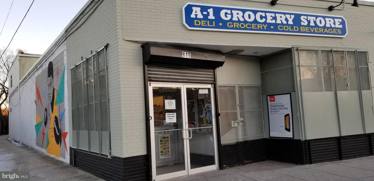 Commercial for Sale at 615 Division Ave Ne 615 Division Ave Ne Washington, District Of Columbia 20019 United States
