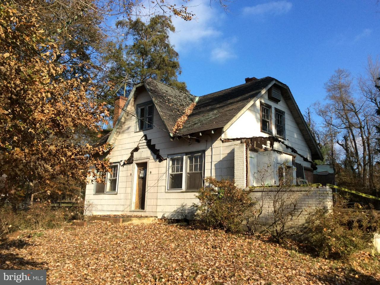 Single Family Home for Sale at Address Not Available Silver Spring, Maryland 20905 United States