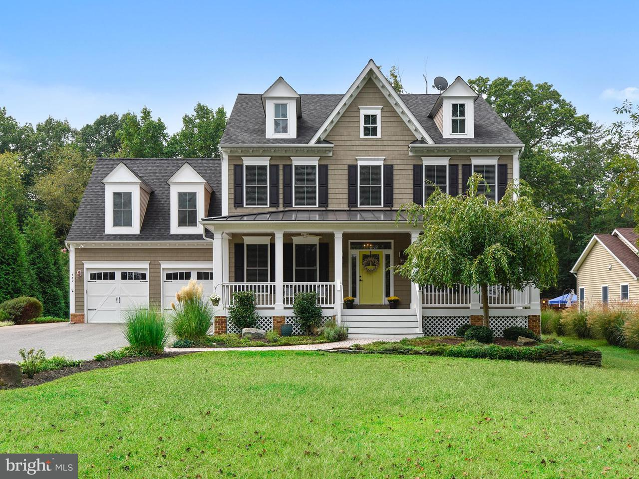 Single Family Home for Sale at 930 LAKE Drive 930 LAKE Drive Arnold, Maryland 21012 United States