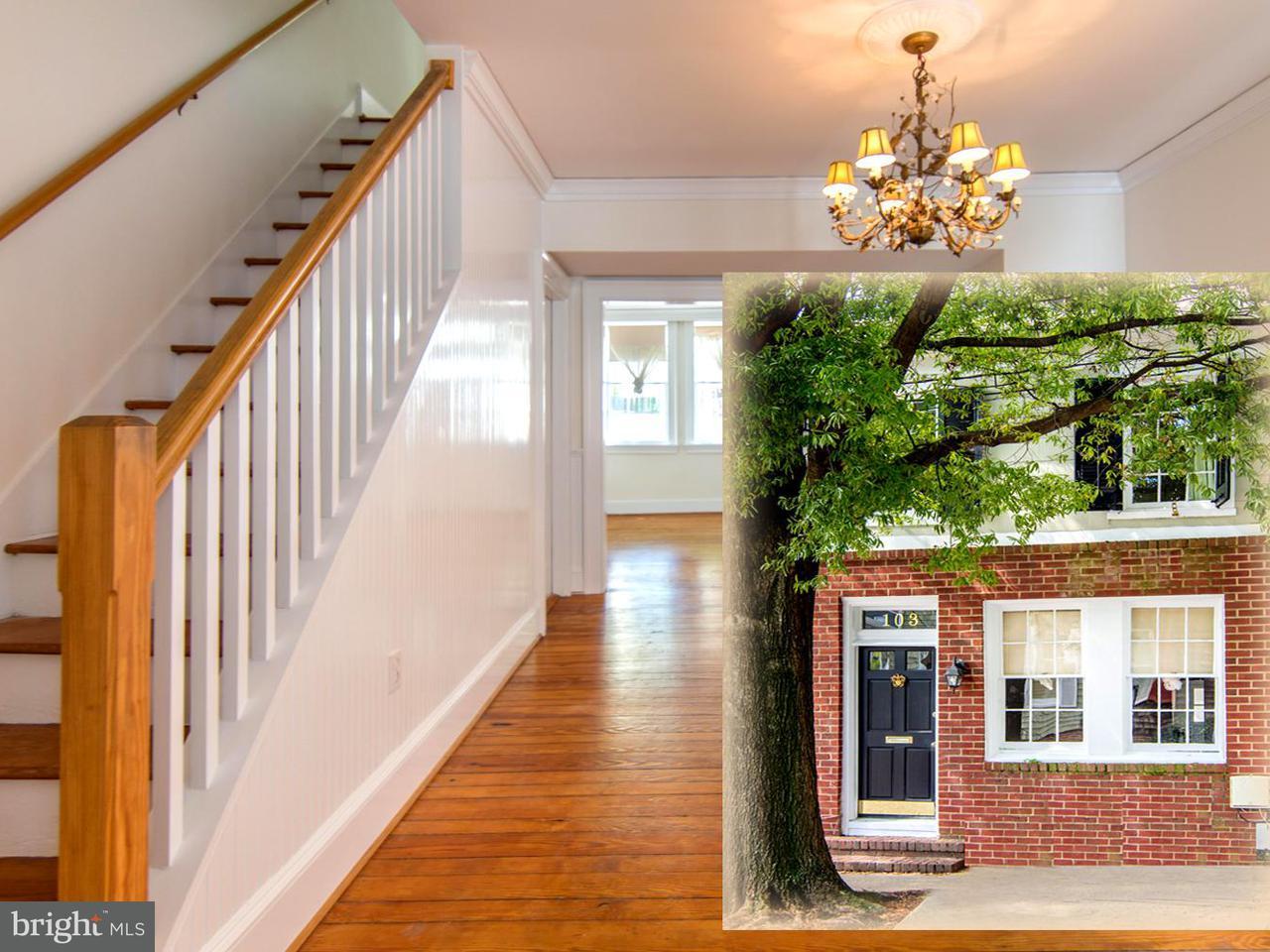 Dúplex por un Venta en 103 CHARLES Street 103 CHARLES Street Annapolis, Maryland 21401 Estados Unidos