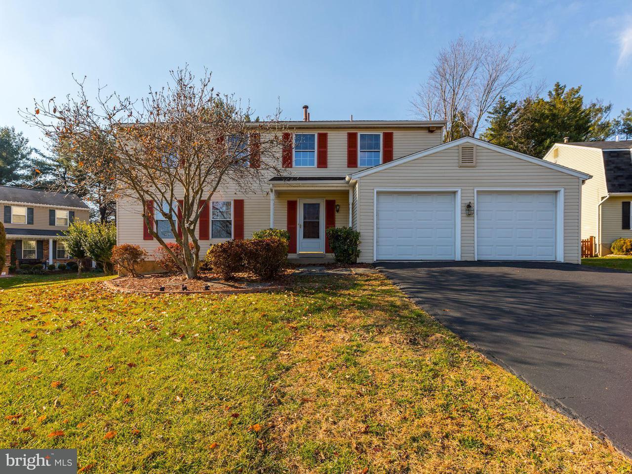 Villa per Vendita alle ore 7624 ANAMOSA WAY 7624 ANAMOSA WAY Derwood, Maryland 20855 Stati Uniti