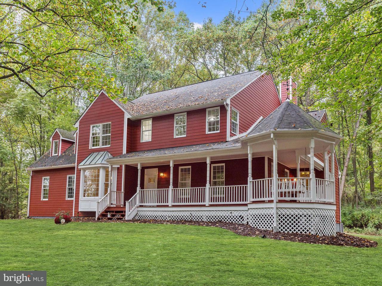 Eensgezinswoning voor Verkoop een t 1280 Crows Foot Road 1280 Crows Foot Road Marriottsville, Maryland 21104 Verenigde Staten