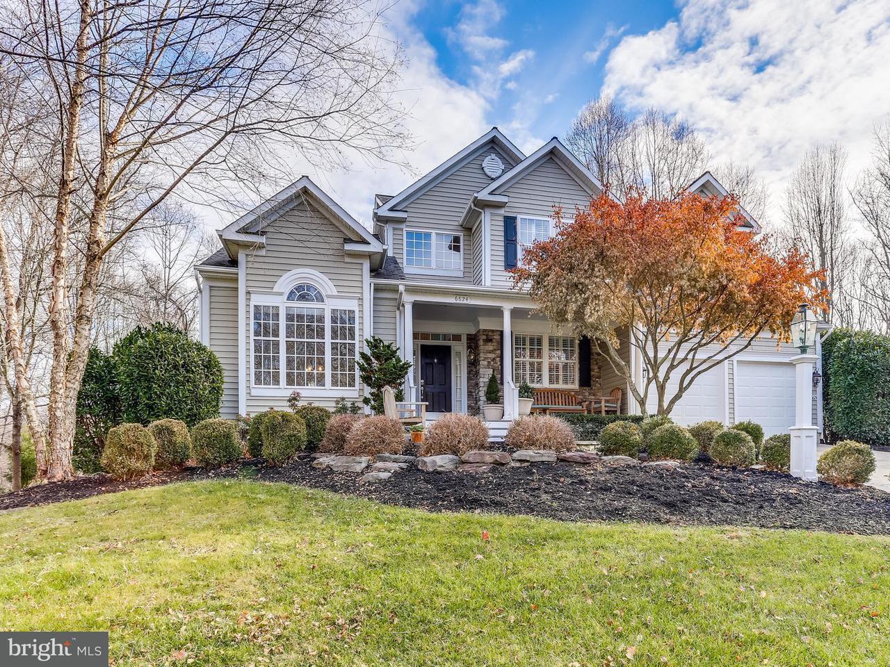 Maison unifamiliale pour l Vente à 6624 TOWERING OAK PATH 6624 TOWERING OAK PATH Columbia, Maryland 21044 États-Unis