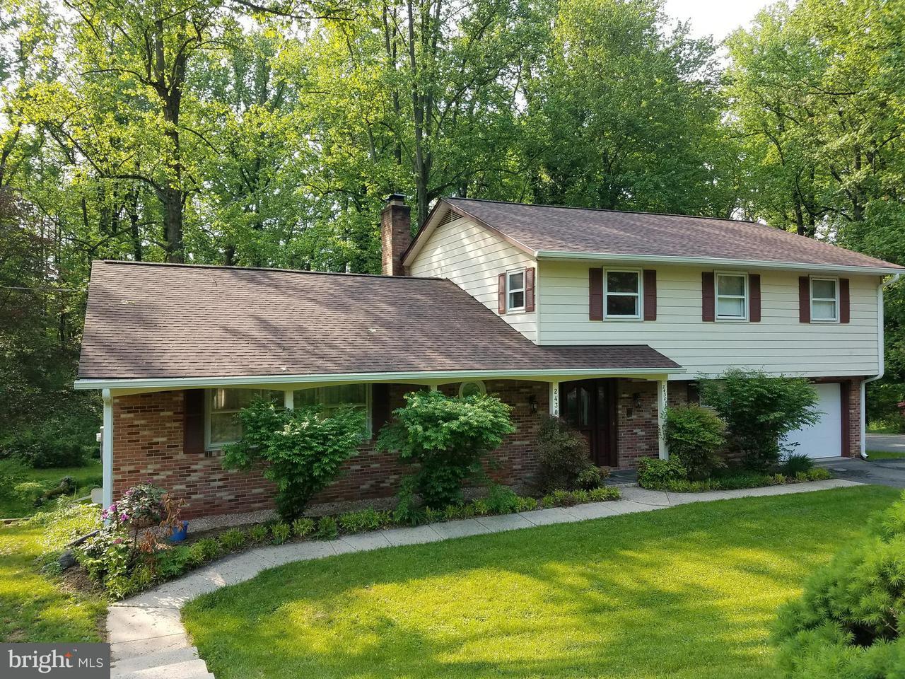獨棟家庭住宅 為 出售 在 24308 KAKAE Drive 24308 KAKAE Drive Damascus, 馬里蘭州 20872 美國