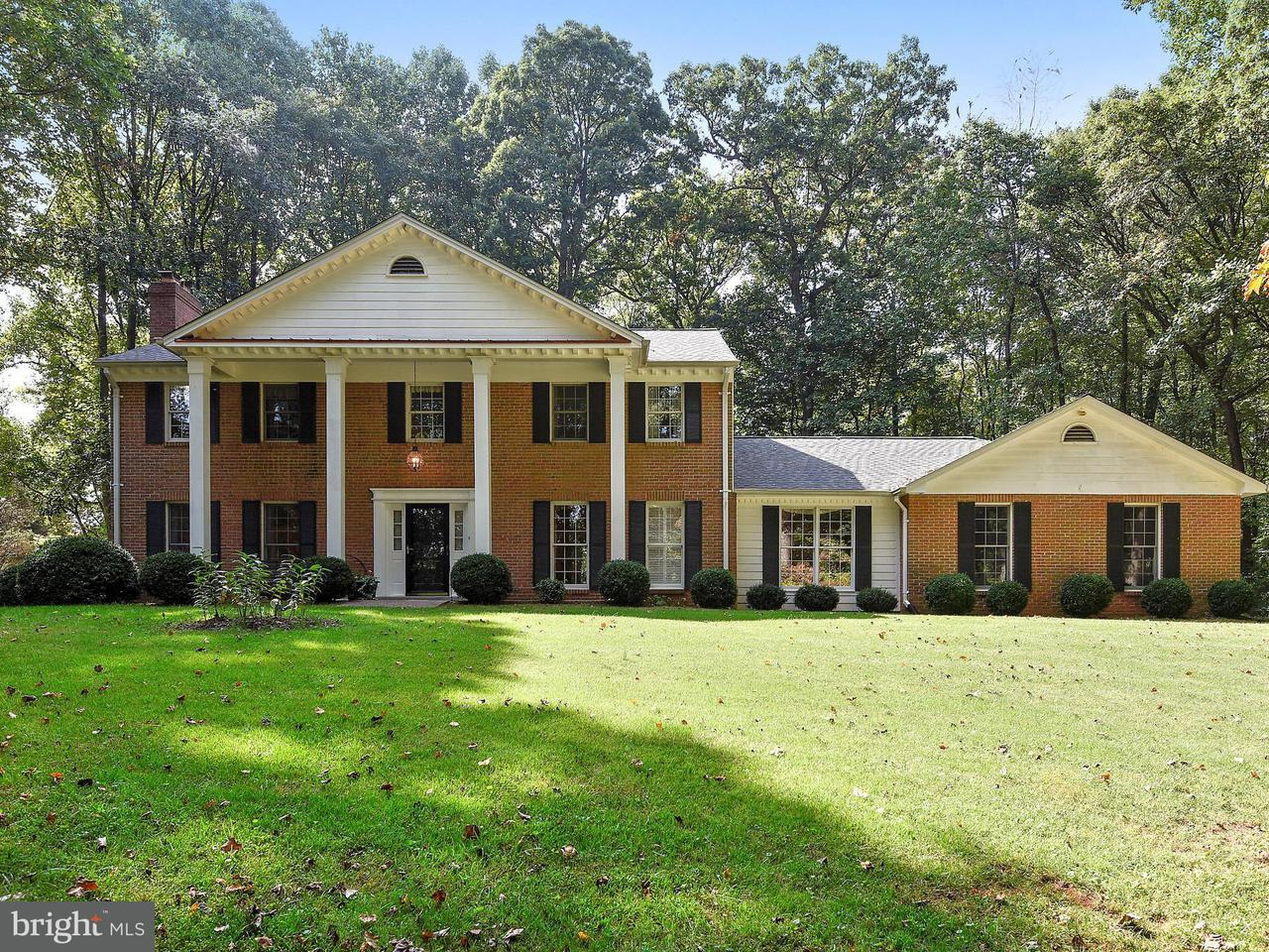 Single Family Home for Sale at 2 ROCKY GLEN Court 2 ROCKY GLEN Court Brookeville, Maryland 20833 United States