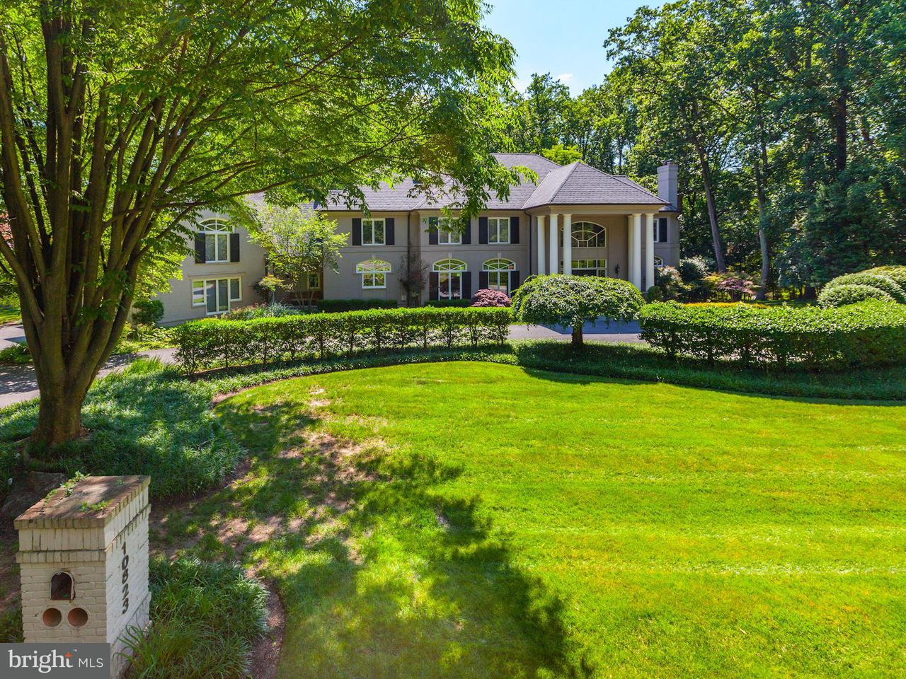 Single Family Home for Sale at 10823 Lockland Road 10823 Lockland Road Potomac, Maryland 20854 United States