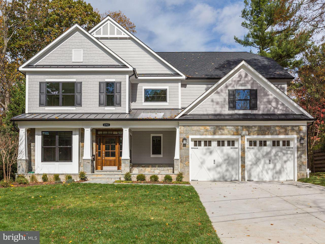 Additional photo for property listing at 12017 EVENING RIDE Drive 12017 EVENING RIDE Drive Potomac, Maryland 20854 United States