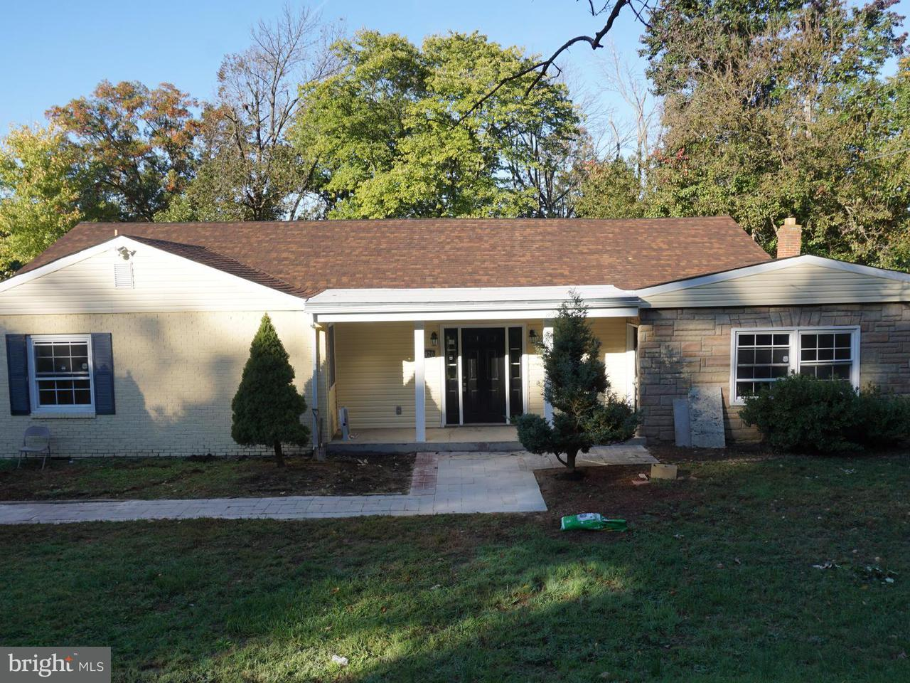 Single Family Home for Sale at 11420 MONTGOMERY Road 11420 MONTGOMERY Road Beltsville, Maryland 20705 United States