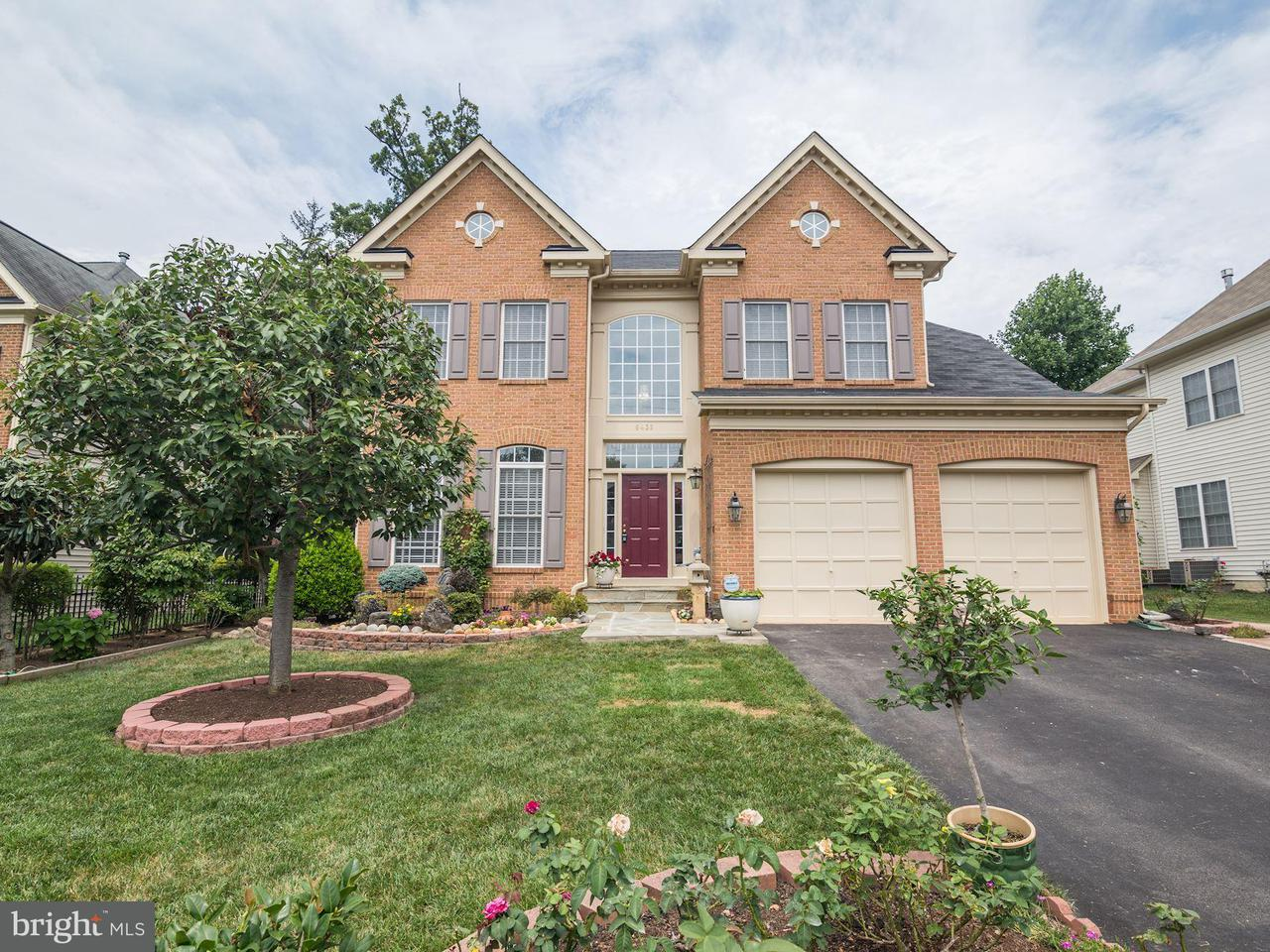 Single Family Home for Sale at 6436 SOUTH Street 6436 SOUTH Street Falls Church, Virginia 22042 United States