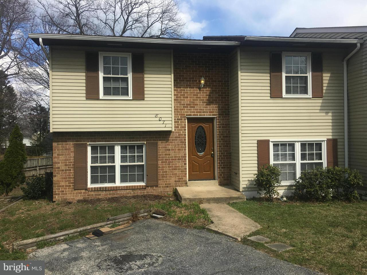 Other Residential for Rent at 8071 Castle Rock Ct Pasadena, Maryland 21122 United States