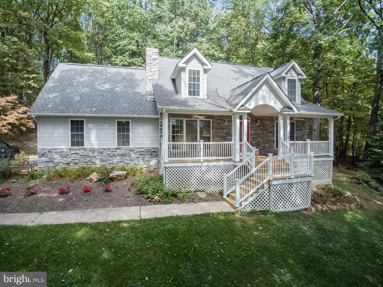 Single Family Home for Sale at 15825 YEOHO Road 15825 YEOHO Road Sparks, Maryland 21152 United States