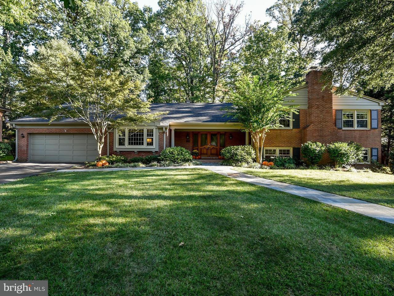 Single Family Home for Sale at 7213 MARINE Drive 7213 MARINE Drive Alexandria, Virginia 22307 United States