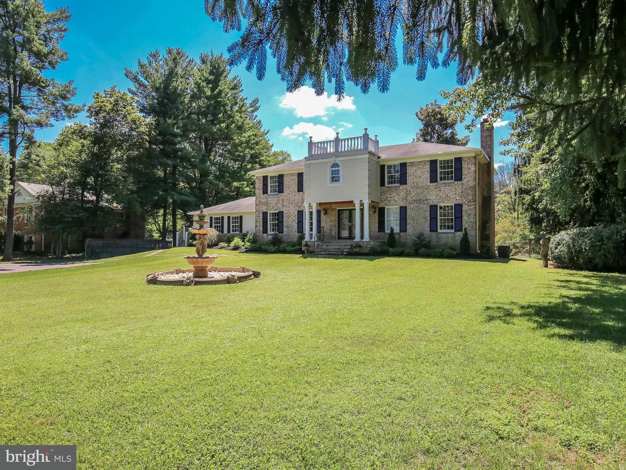 Single Family Home for Sale at 13509 GLEN MILL Road 13509 GLEN MILL Road Rockville, Maryland 20850 United States
