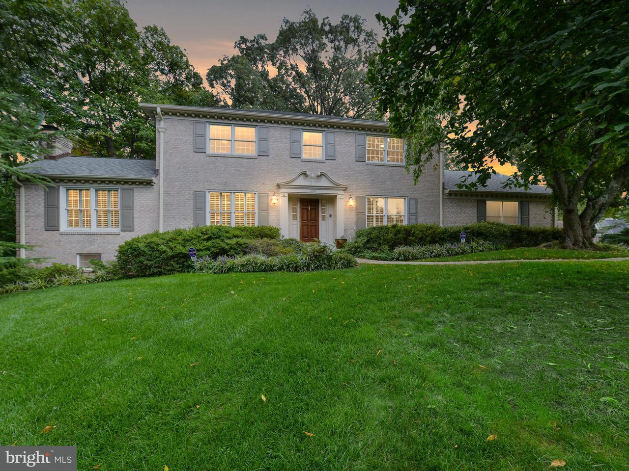 Single Family for Sale at 1230 Kingston Ave Alexandria, Virginia 22302 United States