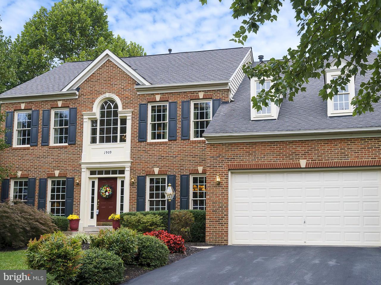 Vivienda unifamiliar por un Venta en 1909 DOYLE Drive 1909 DOYLE Drive Woodstock, Maryland 21163 Estados Unidos