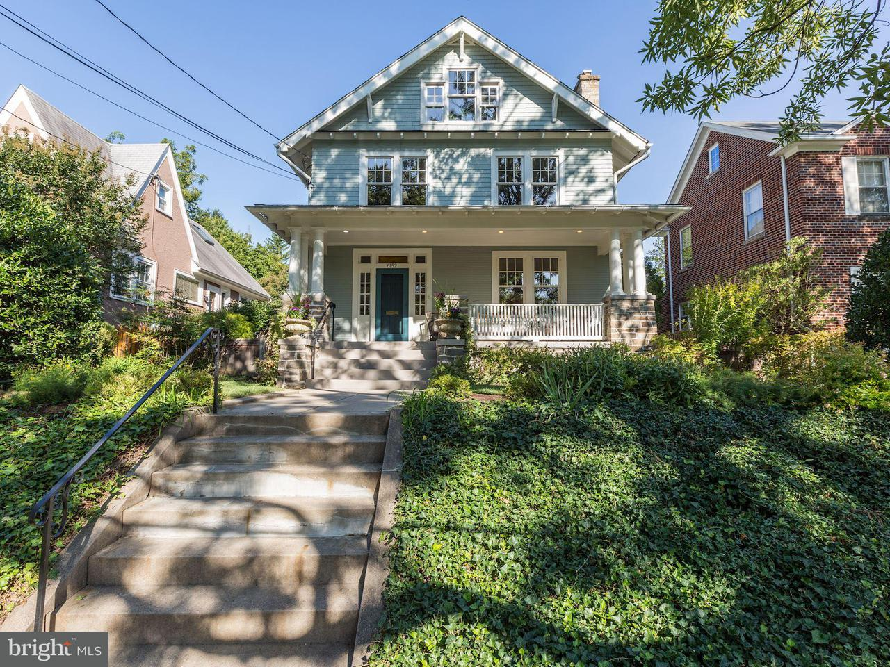 Single Family Home for Sale at 6152 31ST ST NW 6152 31ST ST NW Washington, District Of Columbia 20015 United States