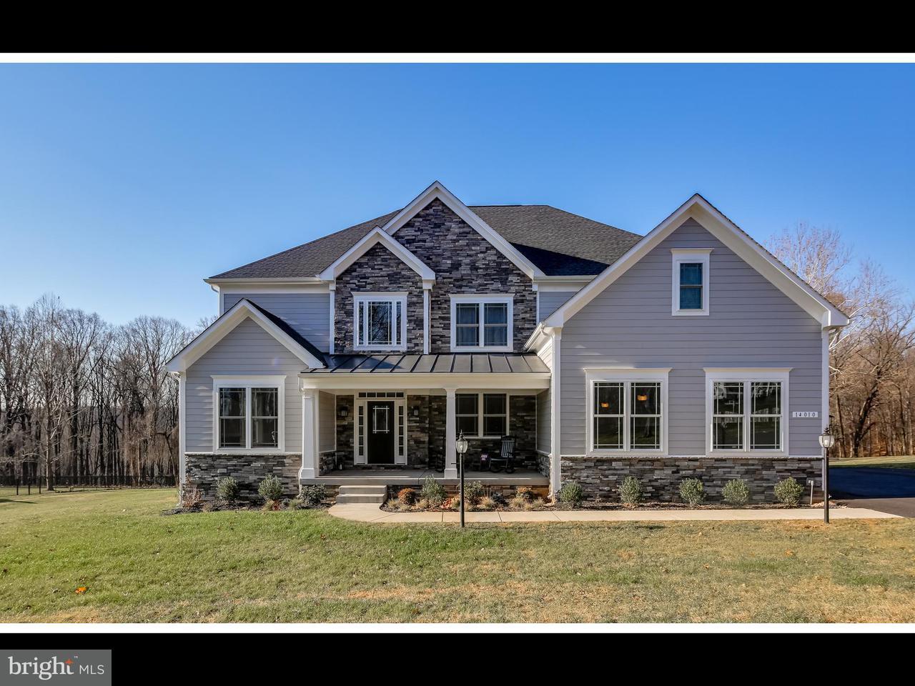 Частный односемейный дом для того Продажа на 703 HILLSTEAD Drive 703 HILLSTEAD Drive Lutherville Timonium, Мэриленд 21093 Соединенные Штаты