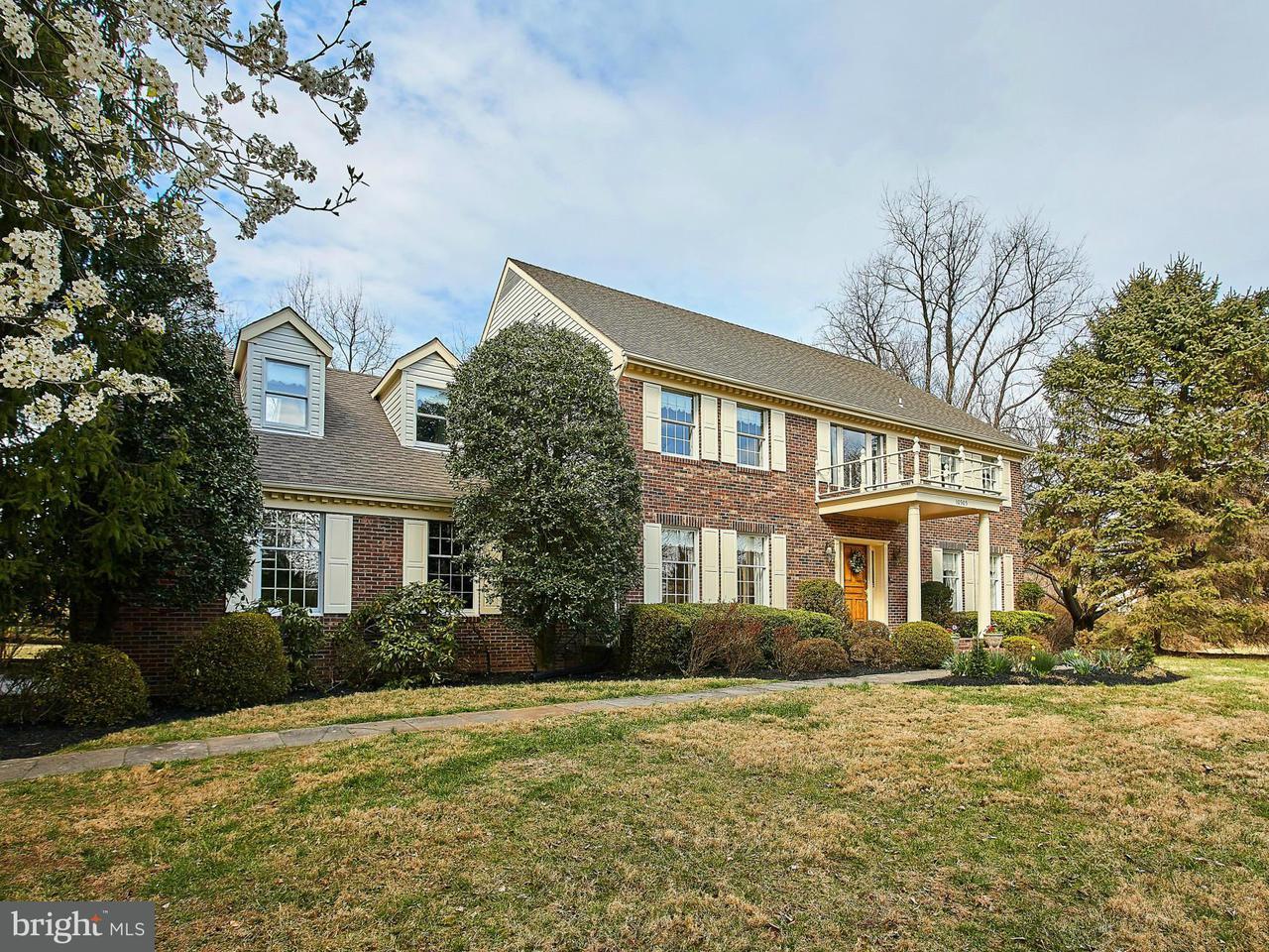 Casa Unifamiliar por un Venta en 10505 WHITE CLOVER TER 10505 WHITE CLOVER TER Potomac, Maryland 20854 Estados Unidos