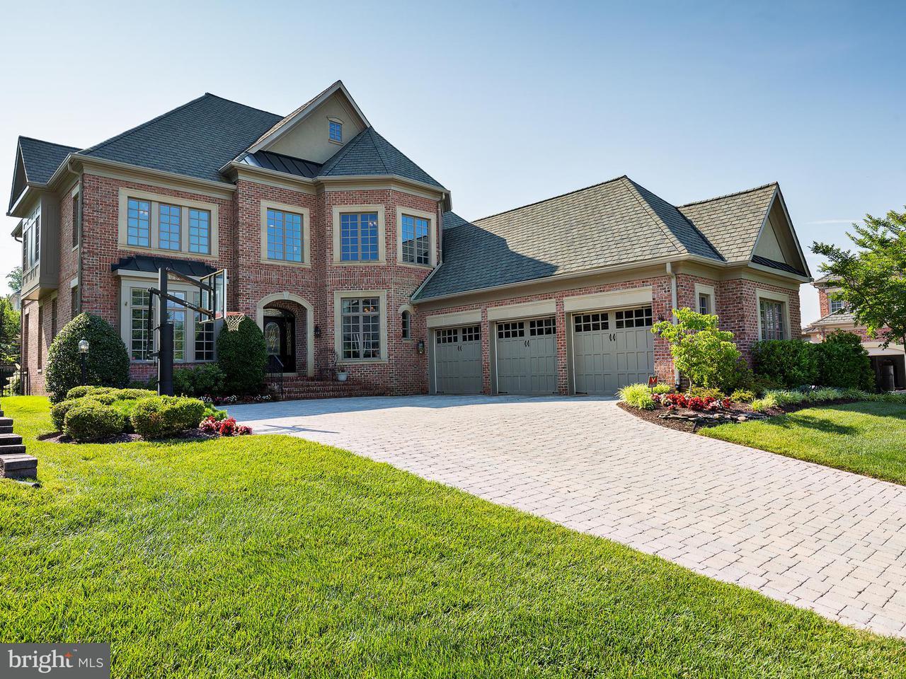 Einfamilienhaus für Verkauf beim 10803 ROSEMONT Drive 10803 ROSEMONT Drive North Bethesda, Maryland 20852 Vereinigte Staaten