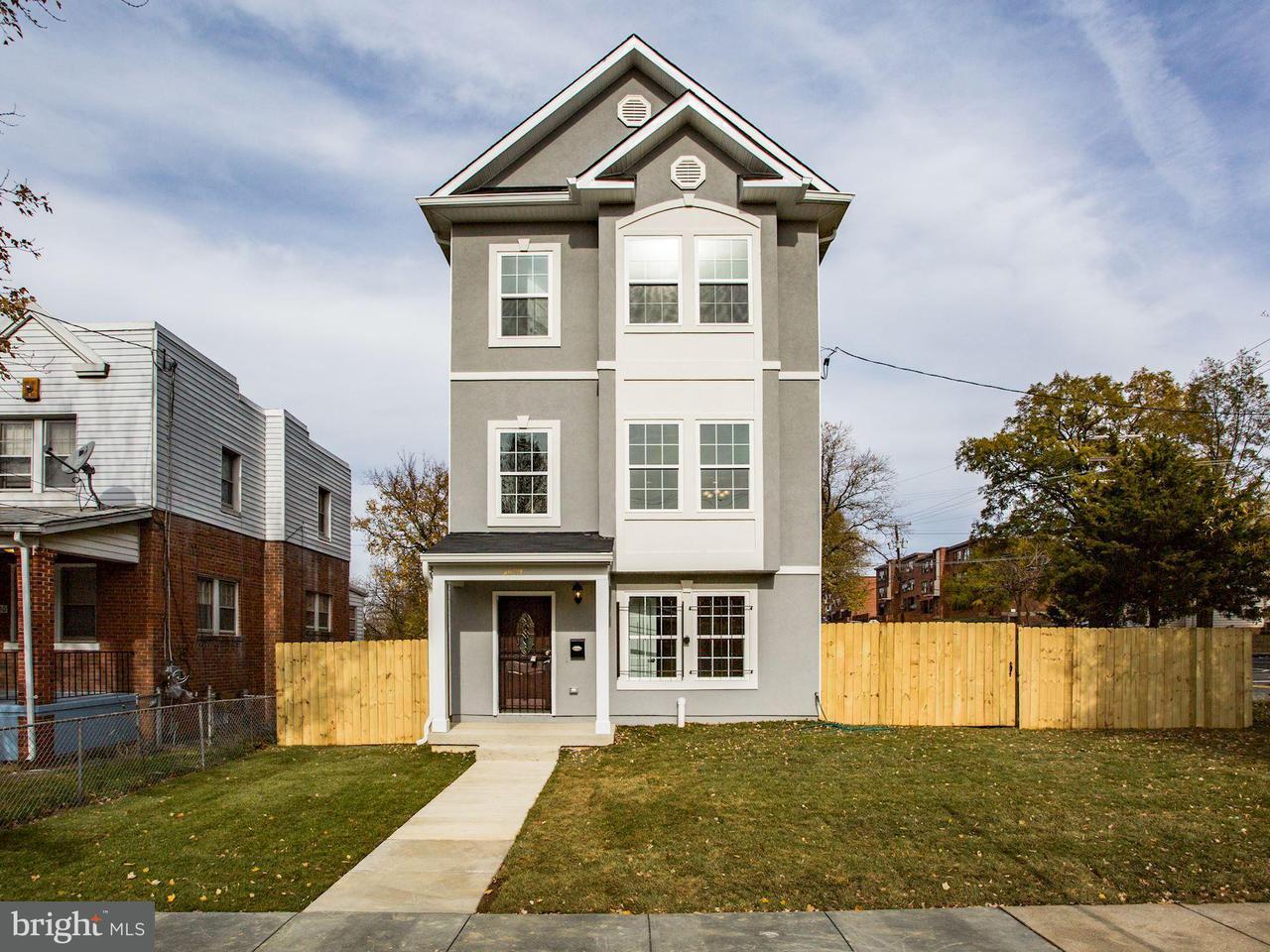 Single Family Home for Sale at 4952 BLAINE ST NE 4952 BLAINE ST NE Washington, District Of Columbia 20019 United States