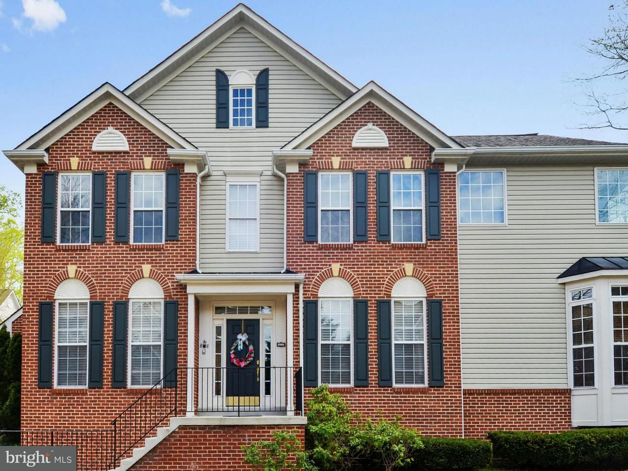 Single Family Home for Sale at 3453 BARRISTER'S KEEPE Circle 3453 BARRISTER'S KEEPE Circle Fairfax, Virginia 22031 United States