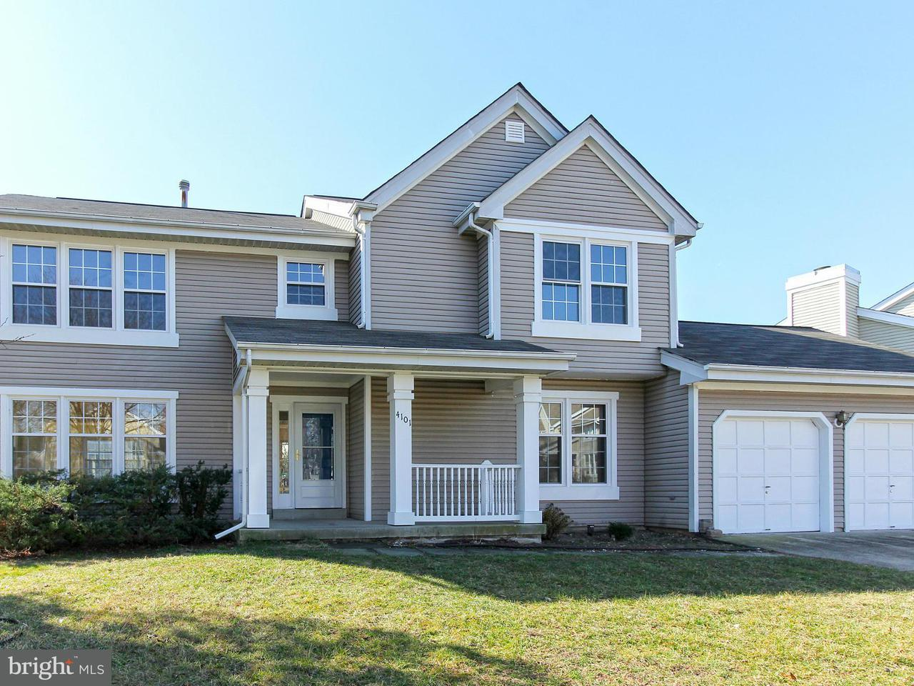 Single Family Home for Sale at 4101 TAUNTON Drive 4101 TAUNTON Drive Beltsville, Maryland 20705 United States