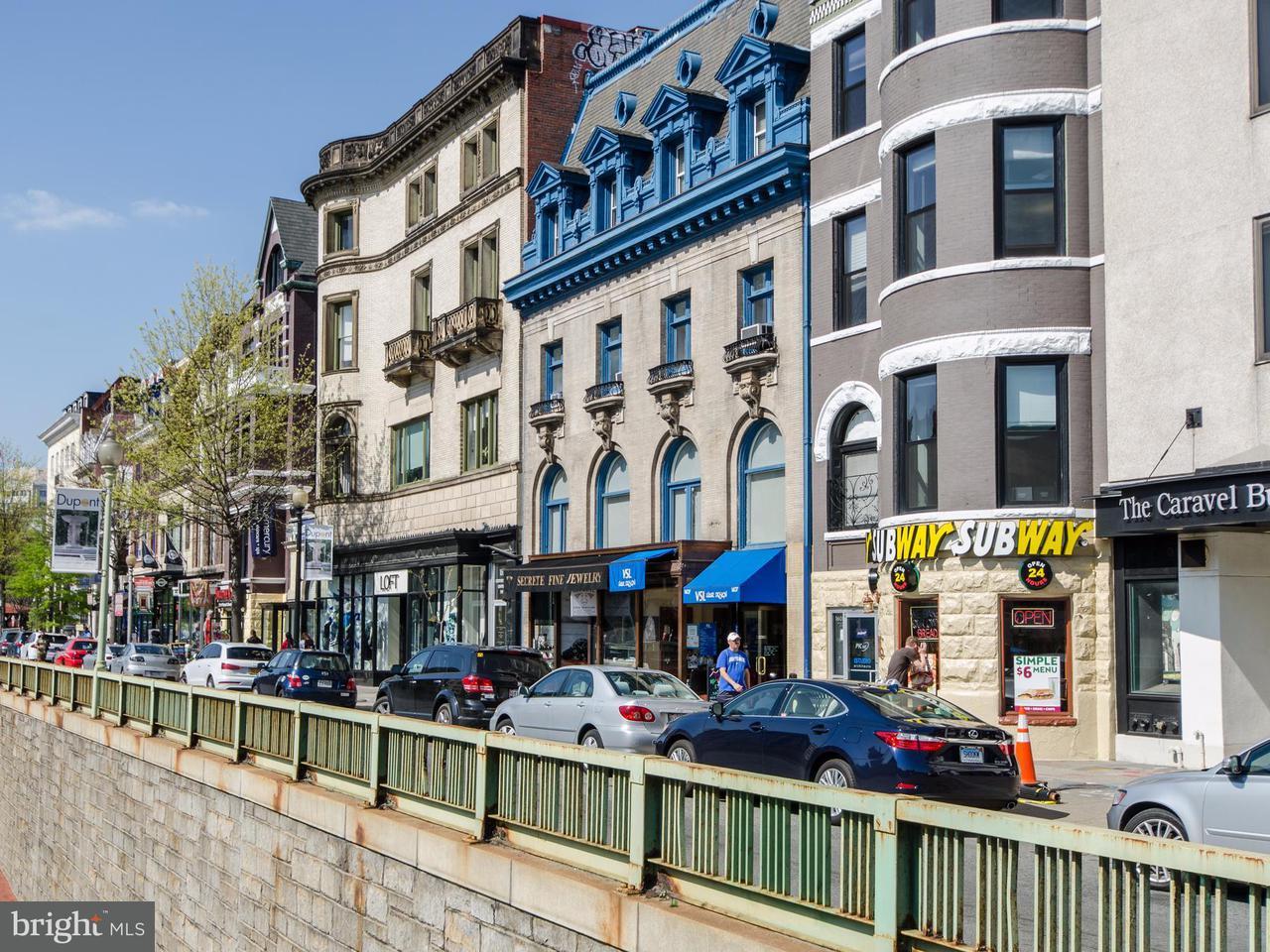 Additional photo for property listing at 1330 New Hampshire Ave Nw #916 1330 New Hampshire Ave Nw #916 Washington, Distrito De Columbia 20036 Estados Unidos