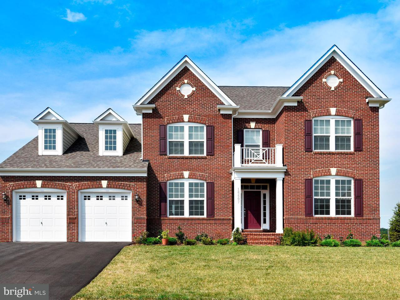 Single Family Home for Sale at 16607 HEARTWOOD Drive 16607 HEARTWOOD Drive Rockville, Maryland 20855 United States
