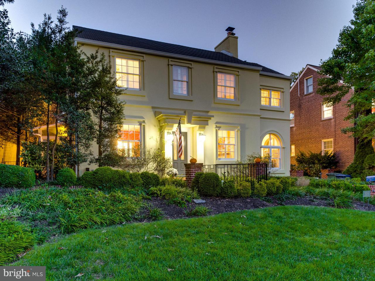 Single Family Home for Sale at 309 VIRGINIA Avenue 309 VIRGINIA Avenue Alexandria, Virginia 22302 United States