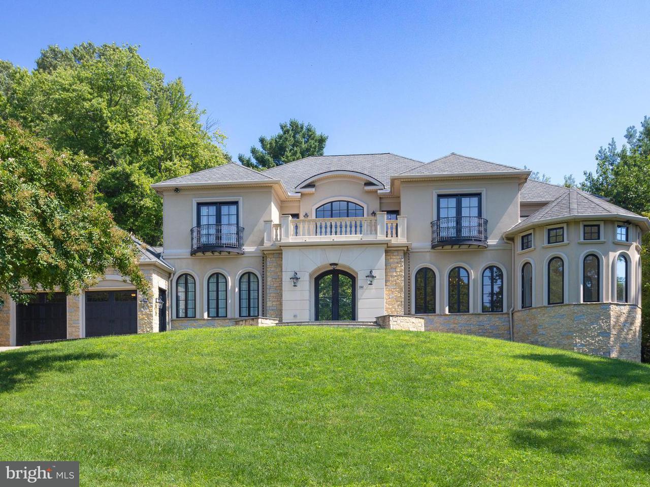 Single Family Home for Sale at 3941 DUMBARTON Street 3941 DUMBARTON Street McLean, Virginia 22101 United States