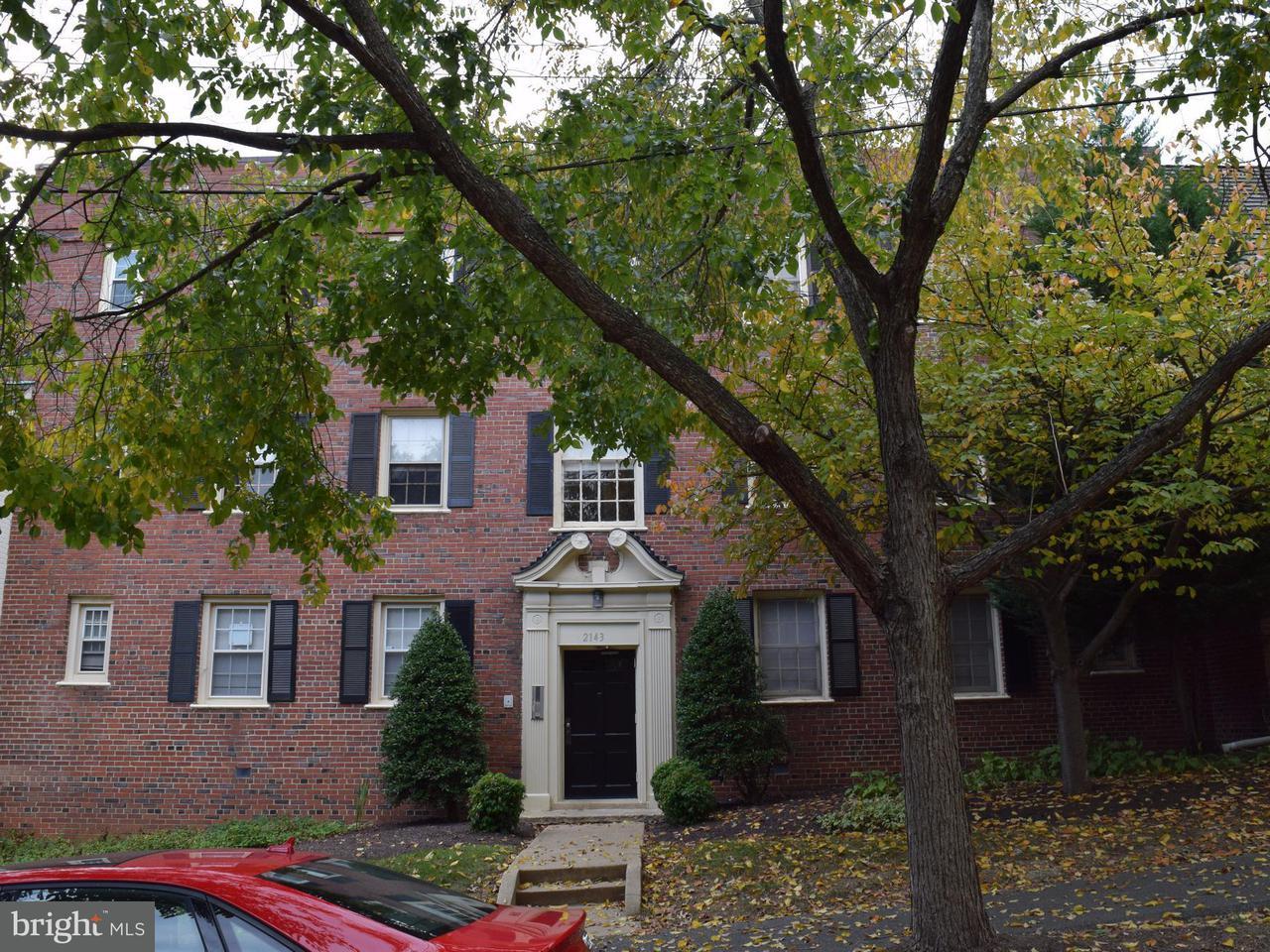 Condominium for Rent at 2143 Suitland Ter SE #301 Washington, District Of Columbia 20020 United States