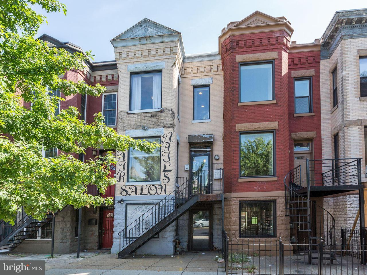 Townhouse for Sale at 1709 CAPITOL ST NE 1709 CAPITOL ST NE Washington, District Of Columbia 20002 United States