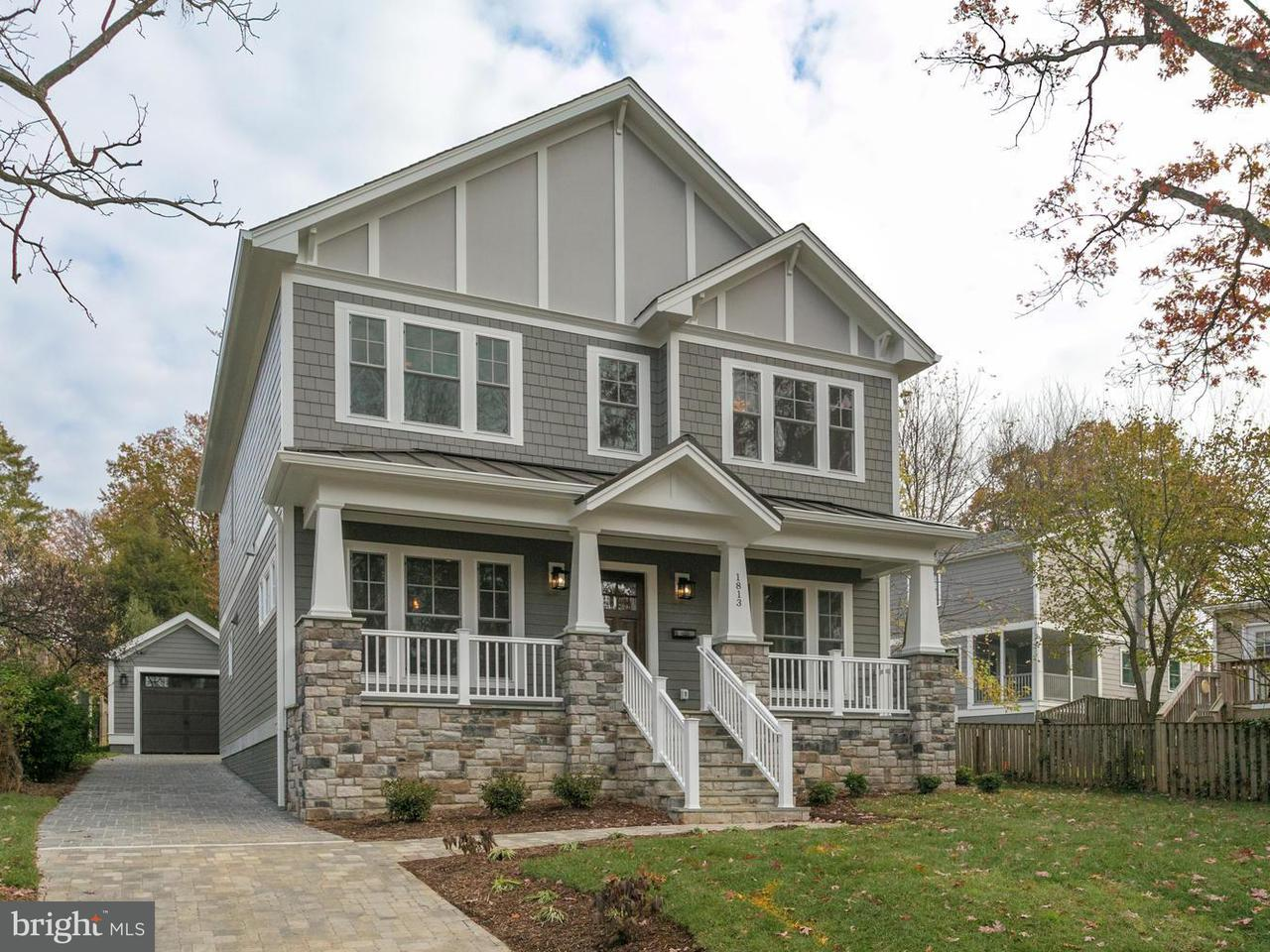 Single Family for Sale at 1813 Quantico St N Arlington, Virginia 22205 United States