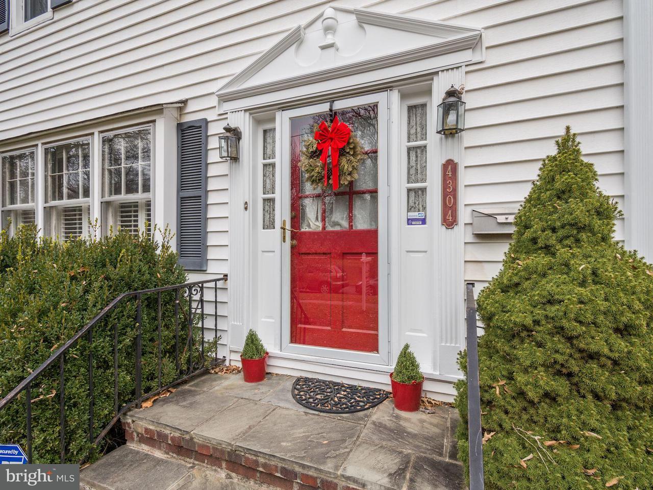 Einfamilienhaus für Verkauf beim 4304 Sheridan Street 4304 Sheridan Street University Park, Maryland 20782 Vereinigte Staaten