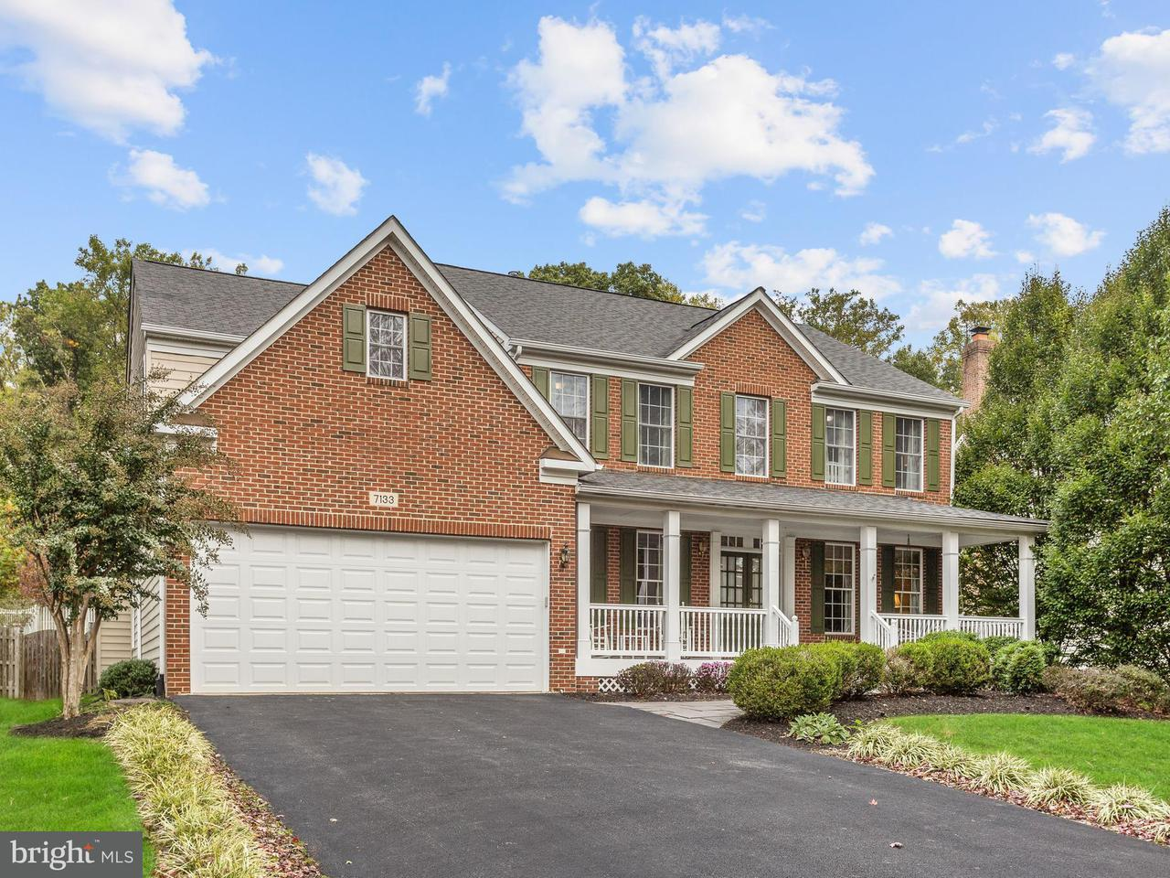 Casa Unifamiliar por un Venta en 7133 COLLINGWOOD Court 7133 COLLINGWOOD Court Elkridge, Maryland 21075 Estados Unidos