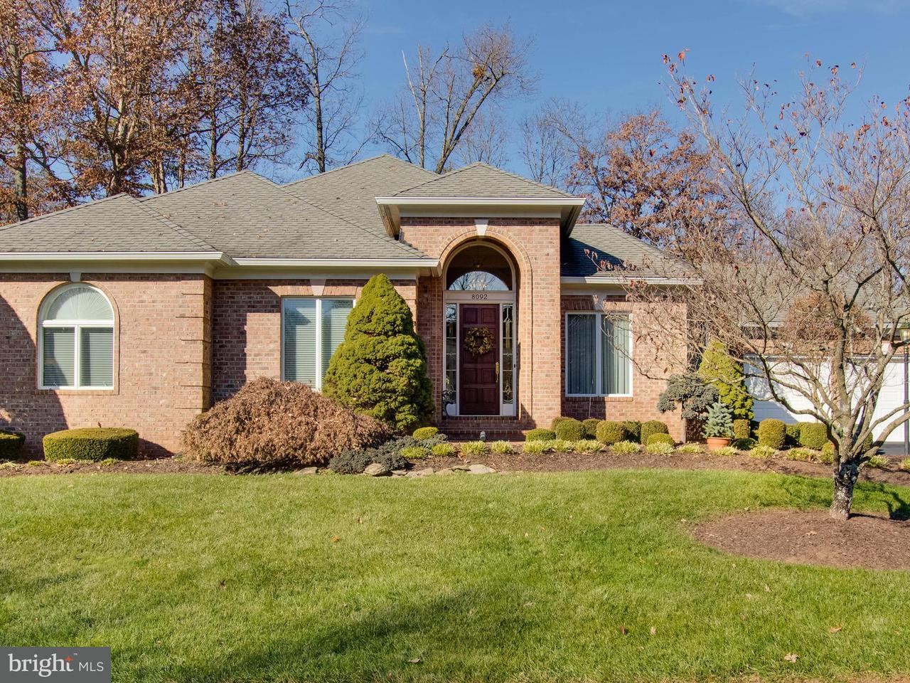 Single Family Home for Sale at 8092 CROOKED OAKS Court 8092 CROOKED OAKS Court Gainesville, Virginia 20155 United States