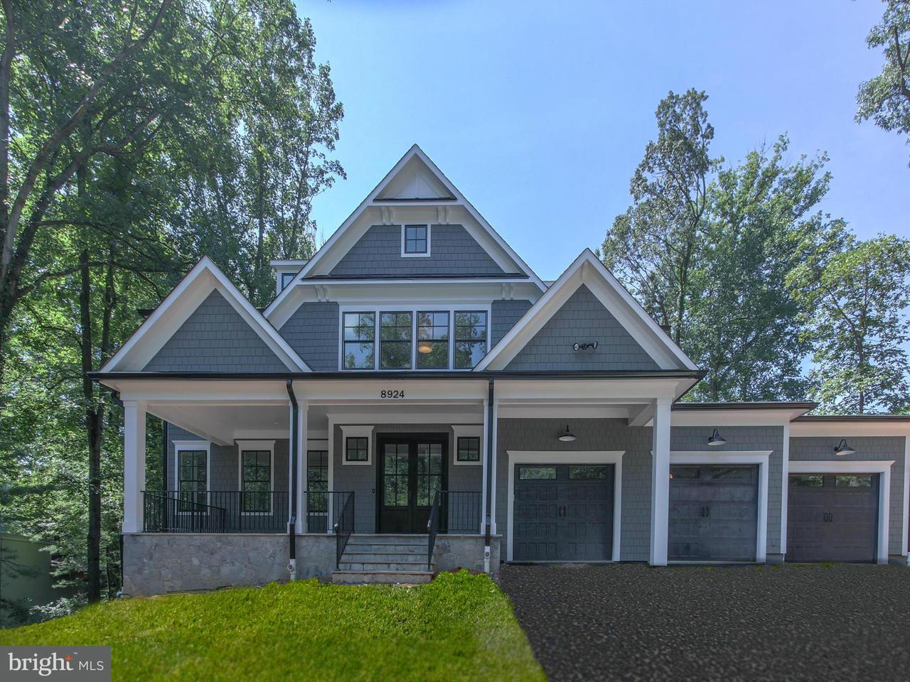 Single Family Home for Sale at 8924 CHARRED OAK Drive 8924 CHARRED OAK Drive Bethesda, Maryland 20817 United States